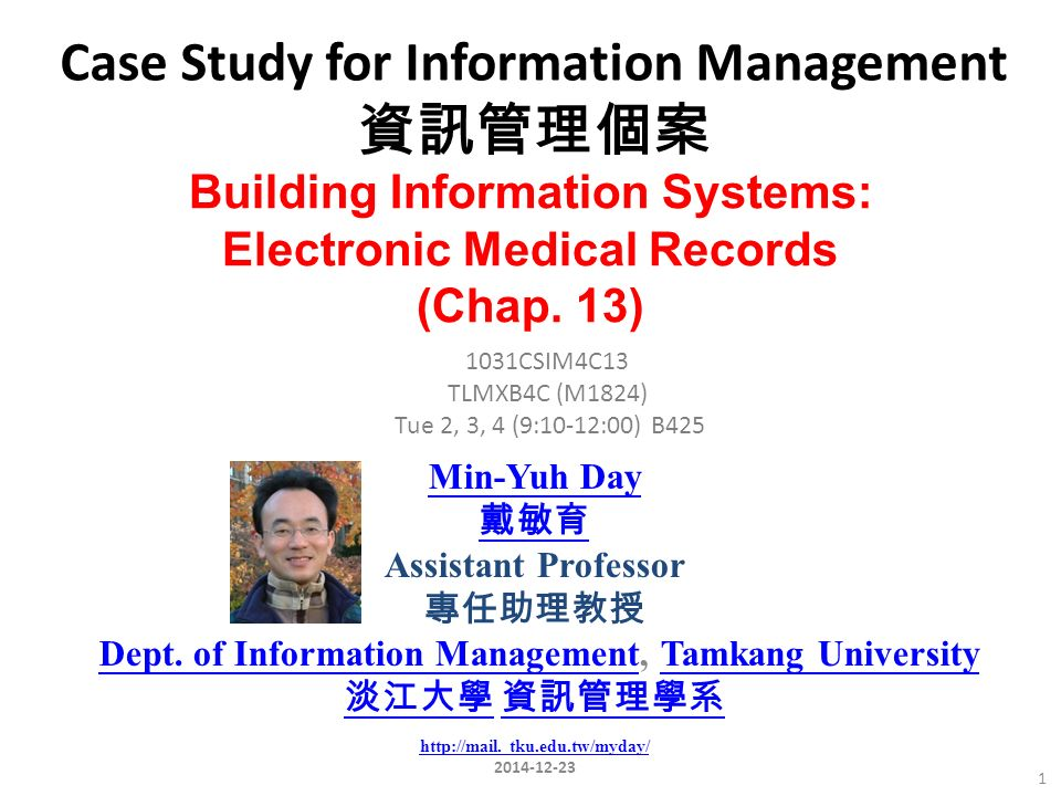 electronic medical report condition study