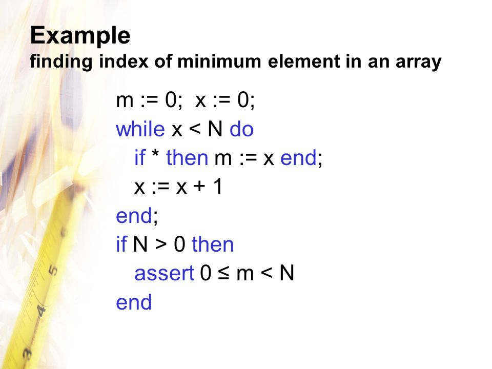 Example finding index of minimum element in an array