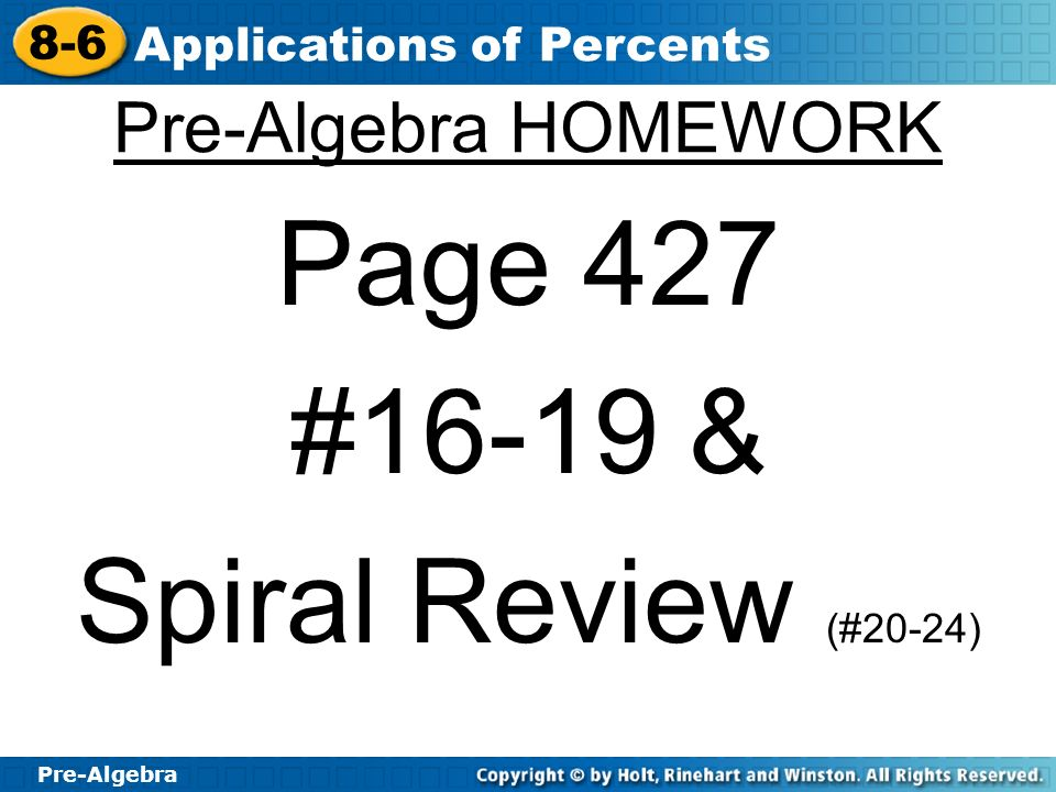 Holt rinehart and winston homework help online