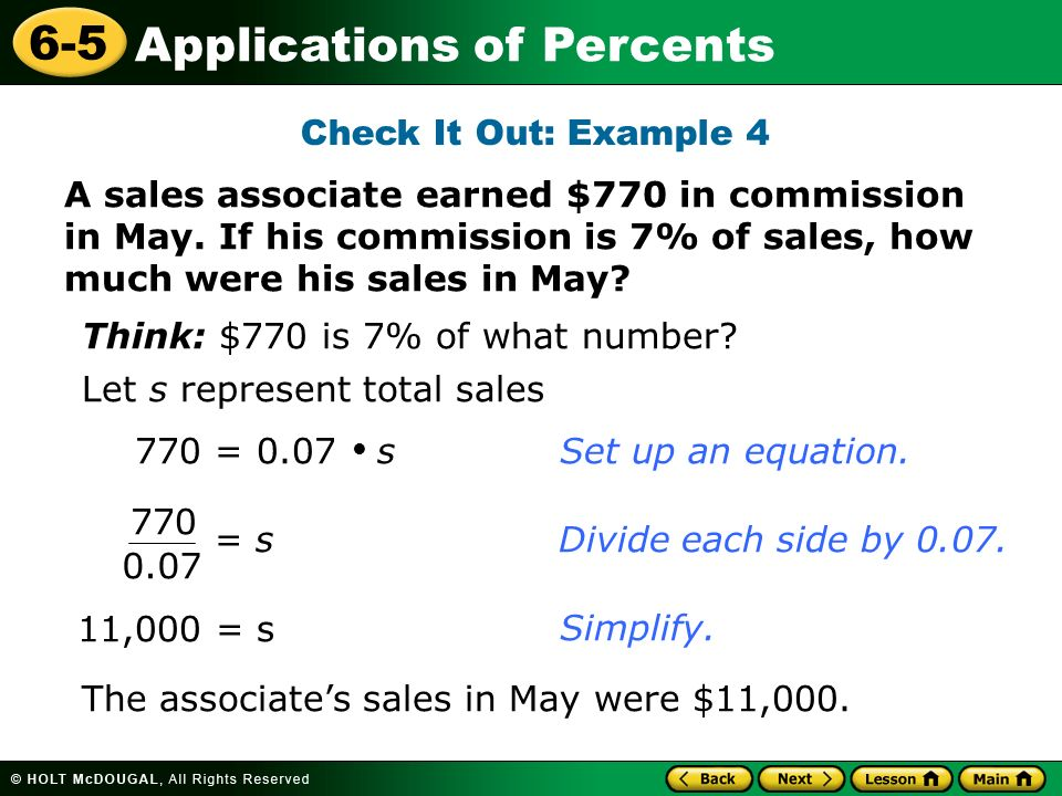 how to find total sales