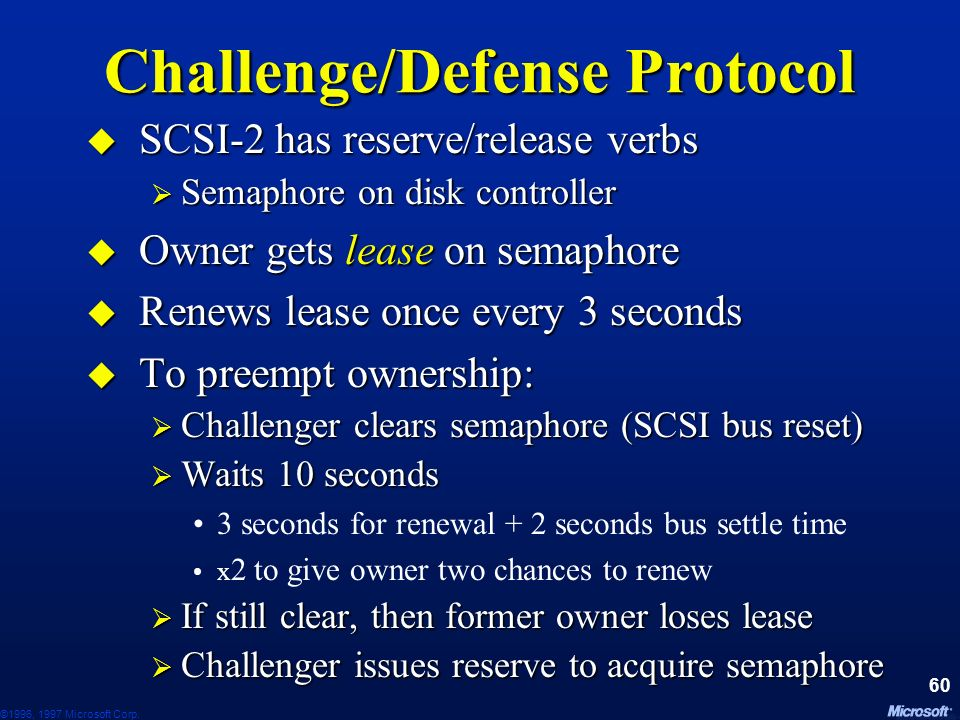 Challenge/Defense Protocol