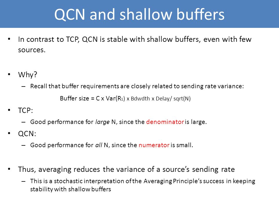 QCN and shallow buffers