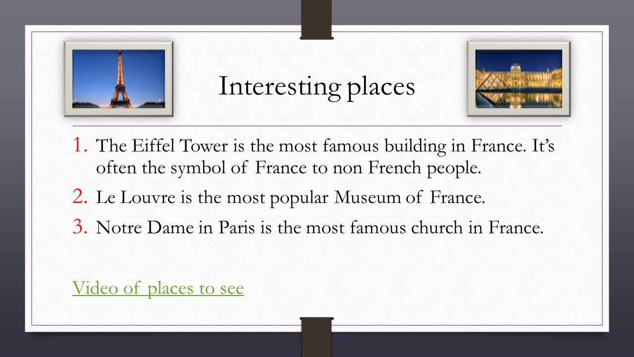 France by matthew dahan ppt download interesting places the eiffel tower is the most famous building in france its often the biocorpaavc
