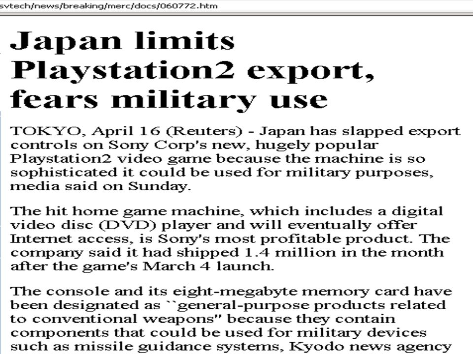 Sony Playstation export limiits