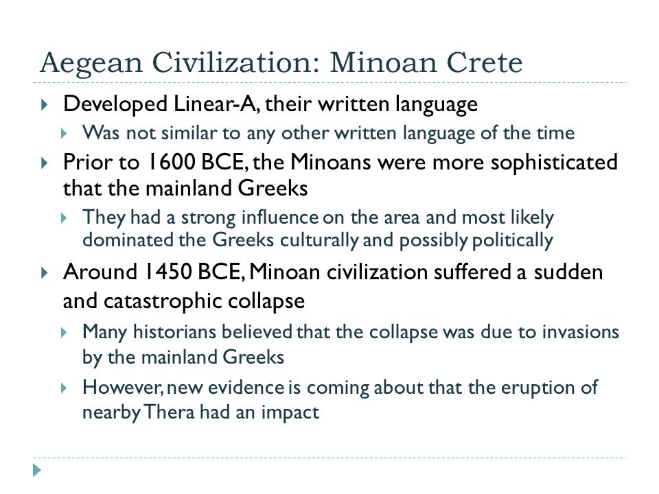 minoan society archaeological and written evidence Crete's minoan civilization has long been considered europe's first great bronze age society but who were the minoans a recent dna study suggests that the minoan civilization comprised of local europeans rather than outsiders.