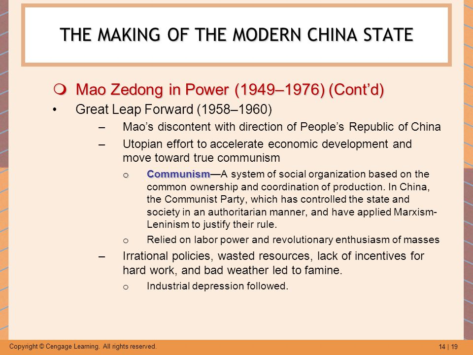 peoples republic of china 2 essay If there were a war between the united states of america and people's republic of china (prc), which countries would join the prc's side.