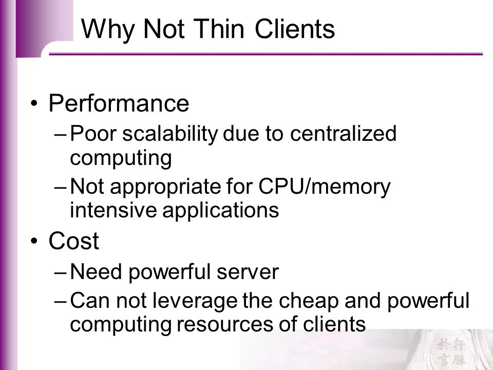 Why Not Thin Clients Performance Cost