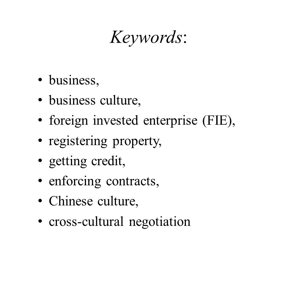 Keywords: business, business culture,