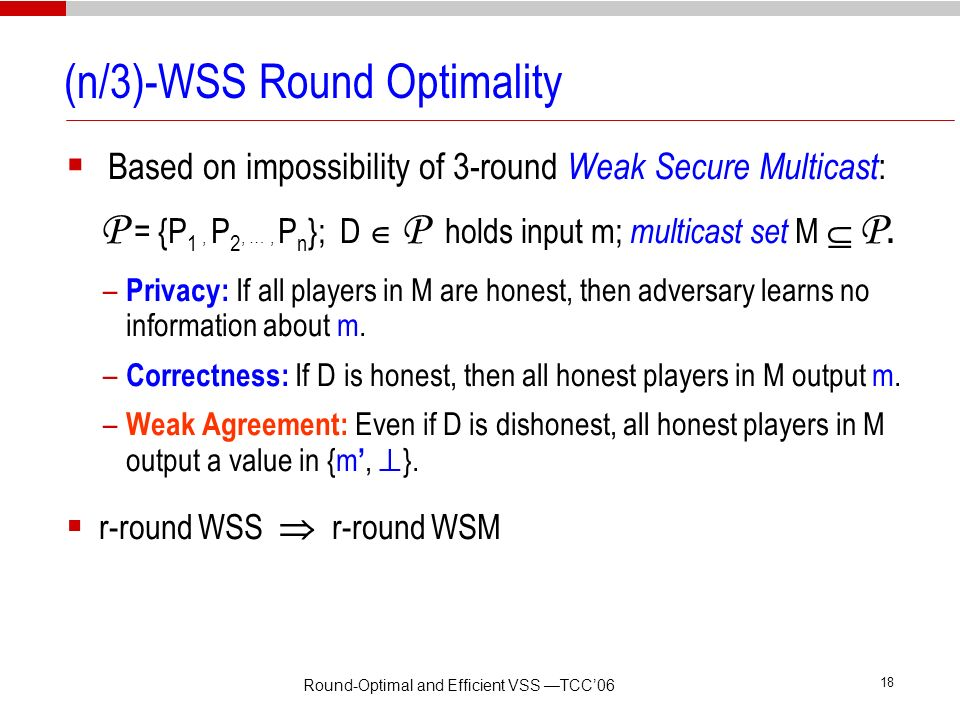 (n/3)-WSS Round Optimality