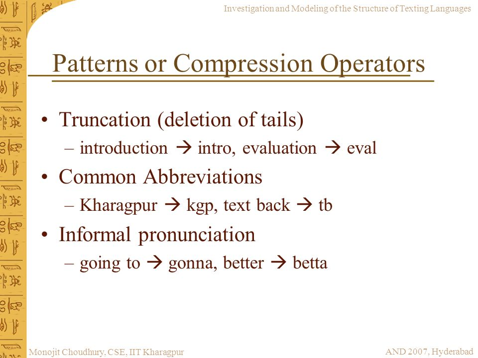 Patterns or Compression Operators