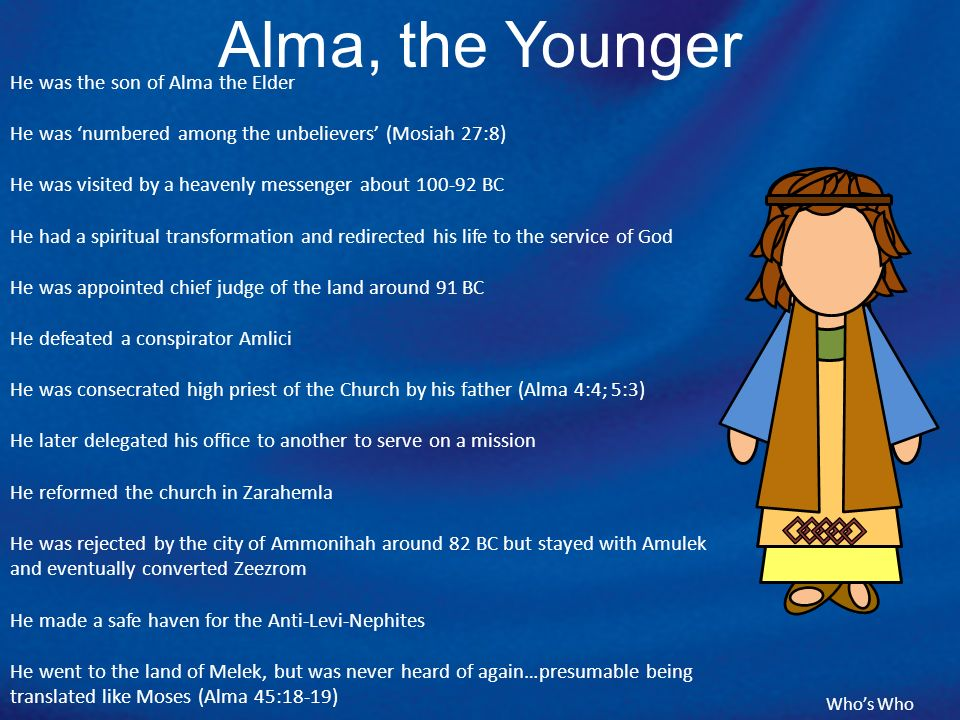 6 Alma The Younger
