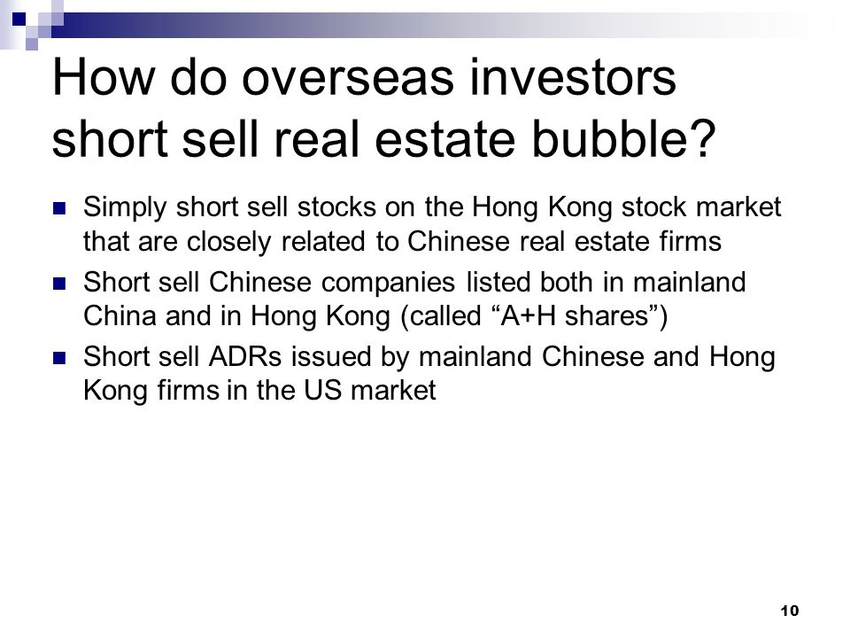 How do overseas investors short sell real estate bubble