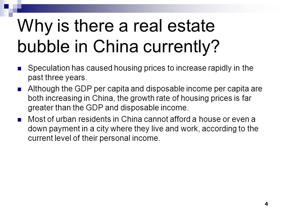Why is there a real estate bubble in China currently