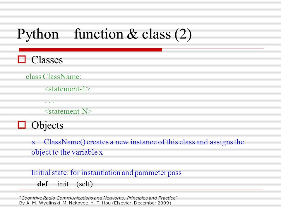 Python – function & class (2)‏