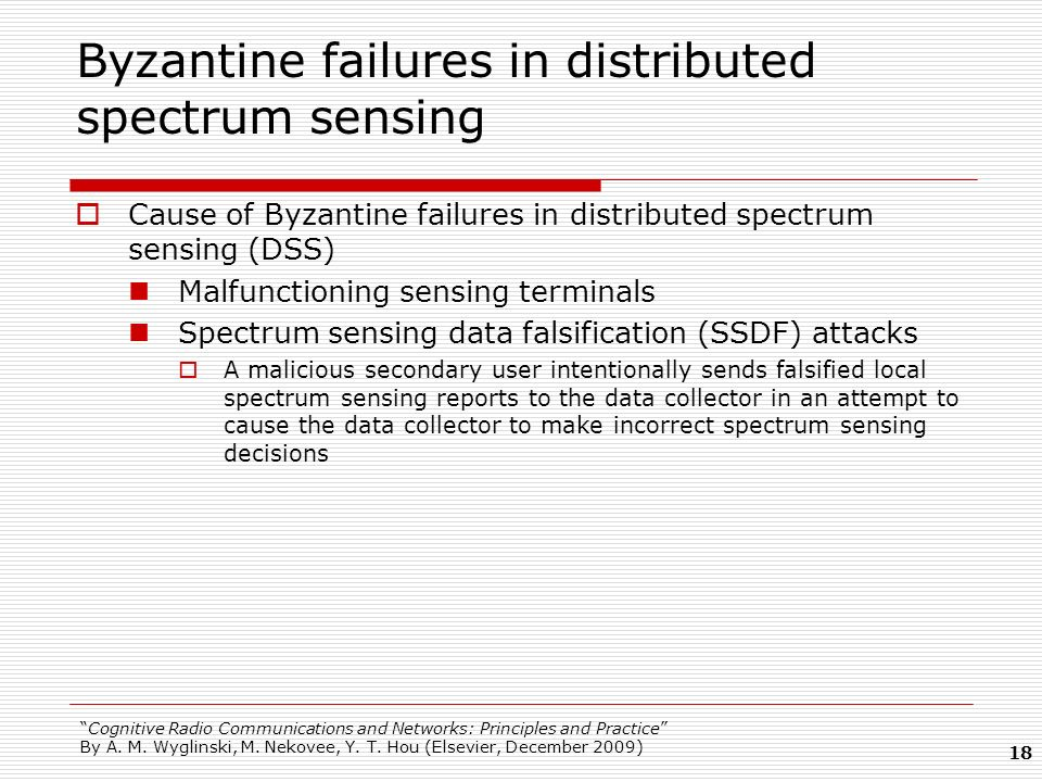 Byzantine failures in distributed spectrum sensing