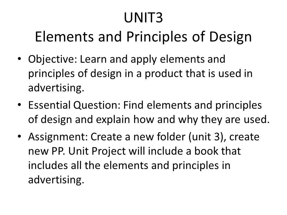 Elements And Principles Of Design Texture : Unit elements and principles of design ppt download