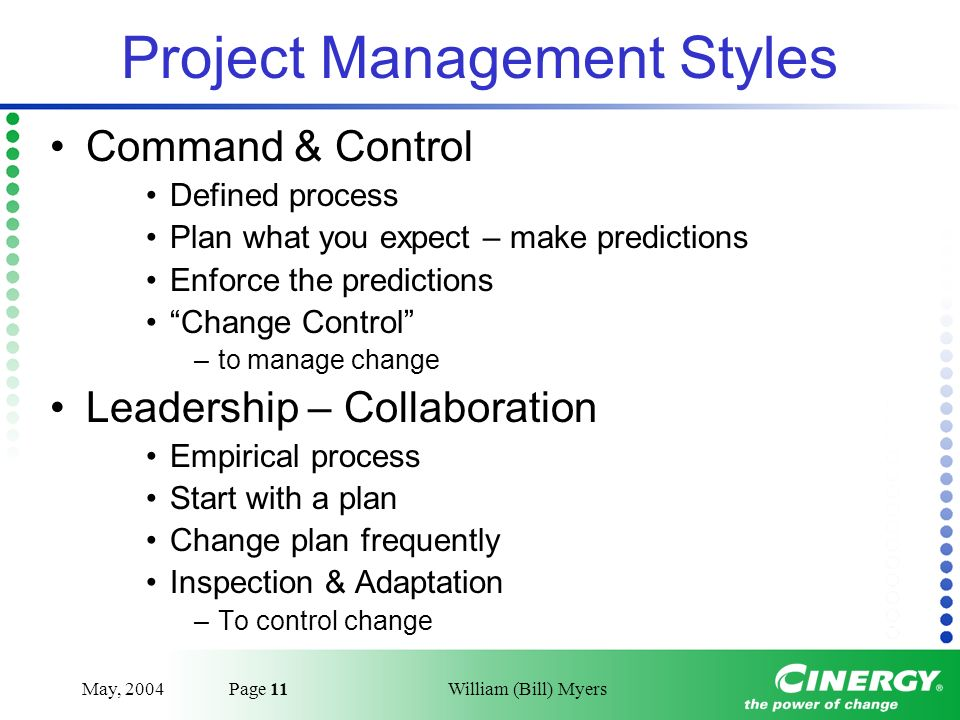 Five Styles of Project Management and When to Use Them