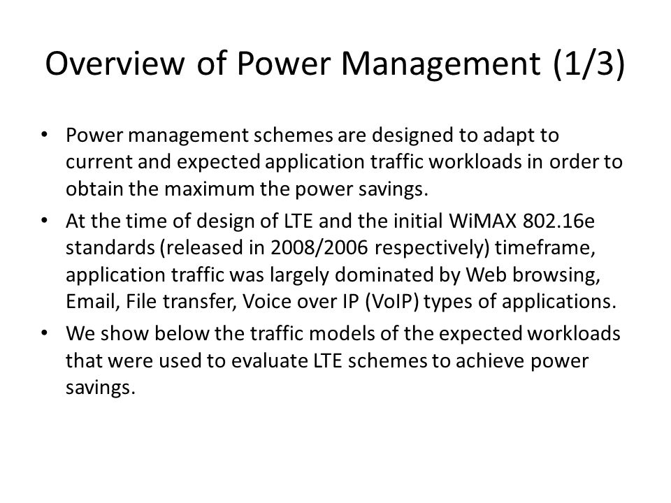 Overview of Power Management (1/3)