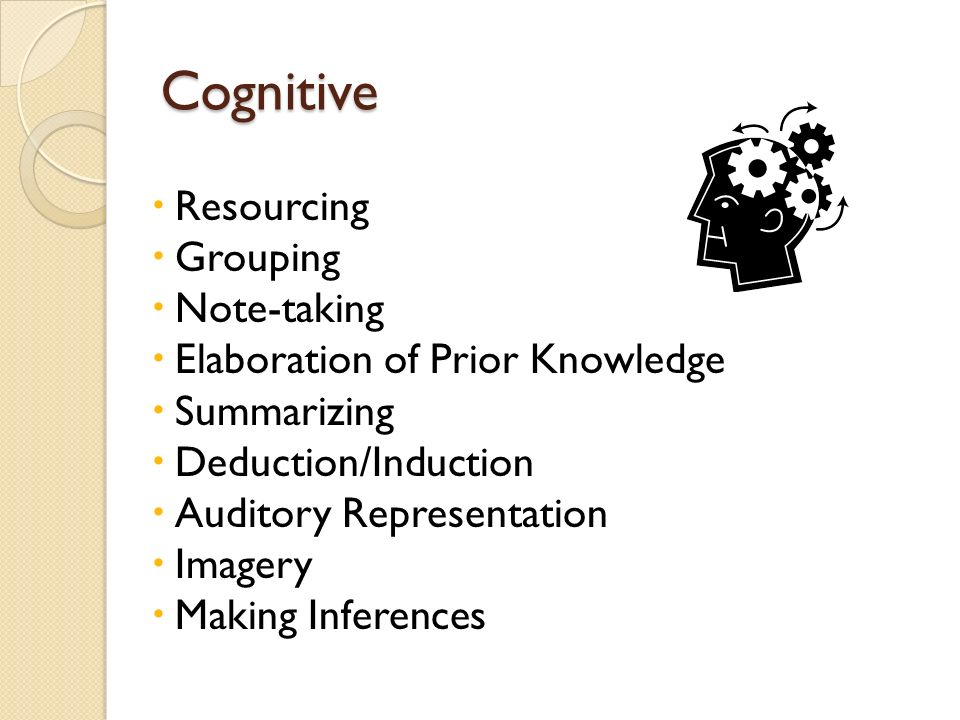 Cognitive Resourcing Grouping Note-taking
