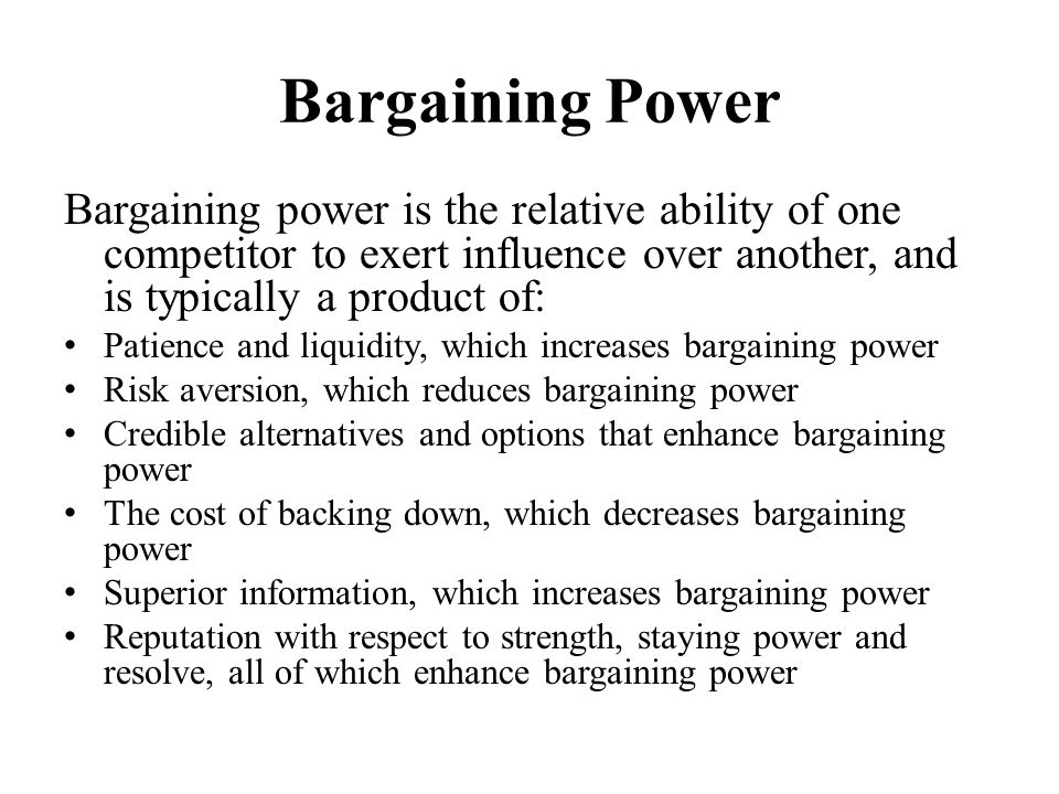 bargaining power is the ability to The relationship between supermarkets and suppliers:  imbalance of bargaining power within  buyer power is essentially the ability of a buyer to obtain.