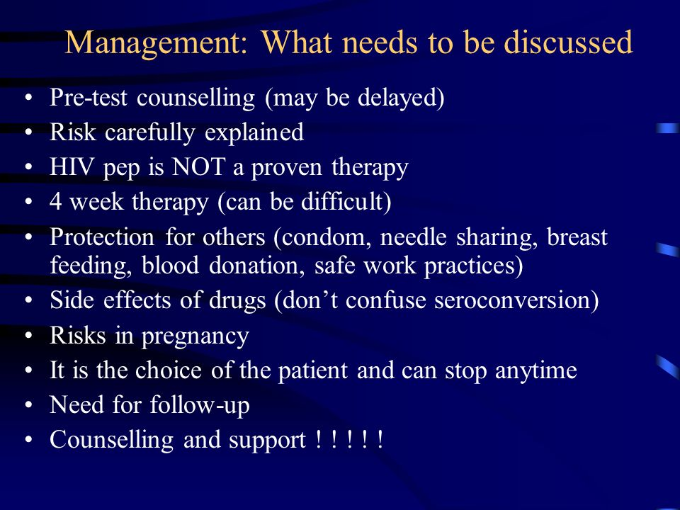Management: What needs to be discussed