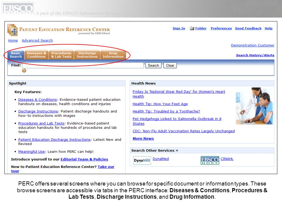 PERC offers several screens where you can browse for specific document or information types.