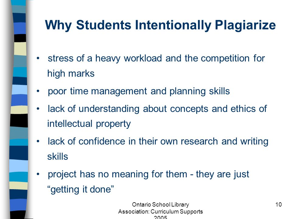 Why Students Intentionally Plagiarize