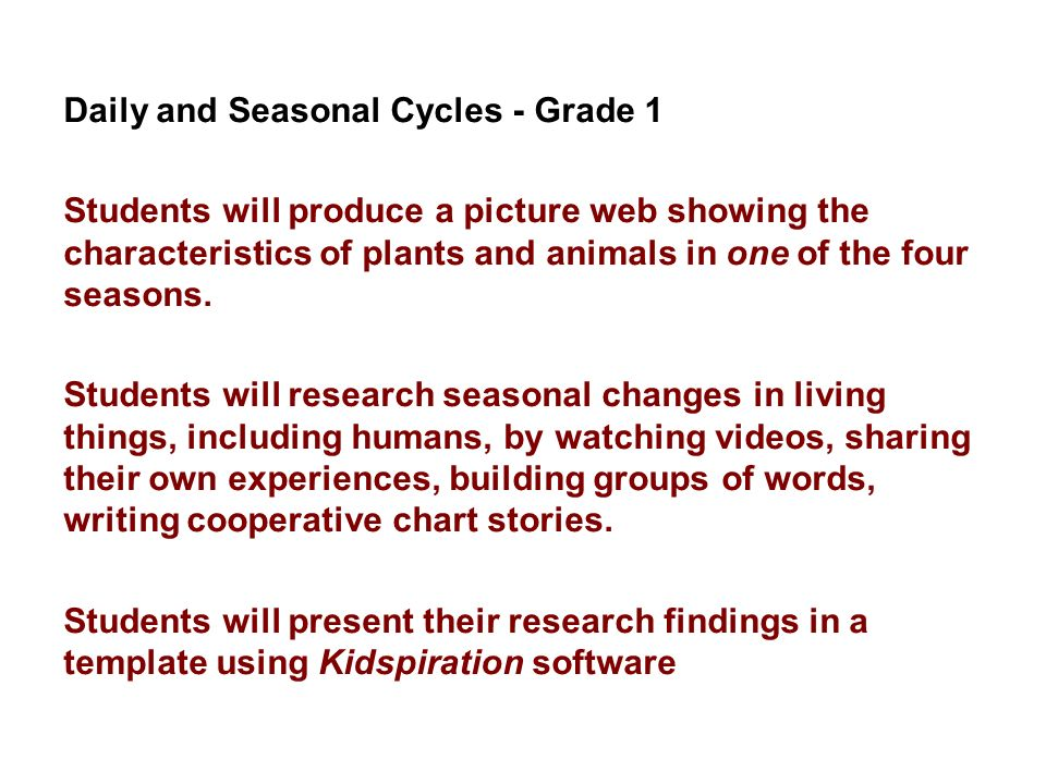 Daily and Seasonal Cycles - Grade 1