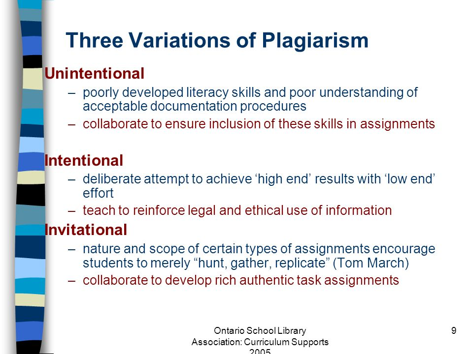 Three Variations of Plagiarism