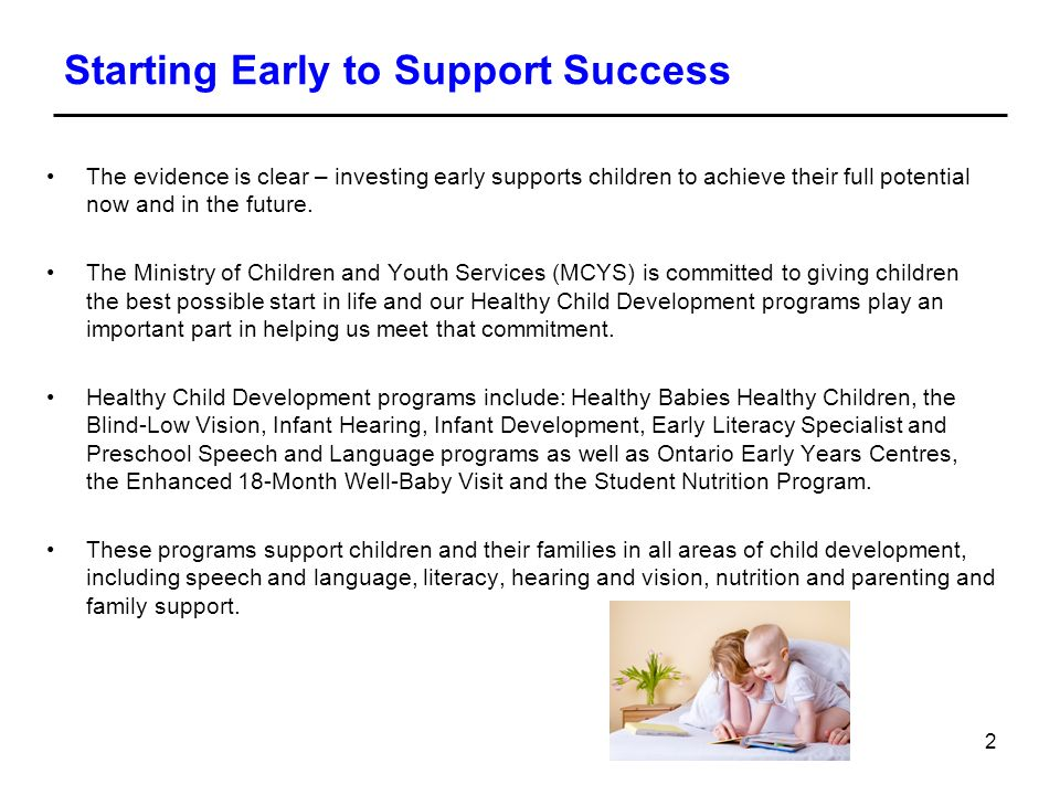 Starting Early to Support Success