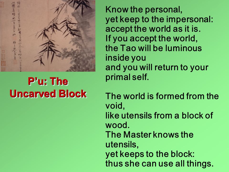 P'u: The Uncarved Block