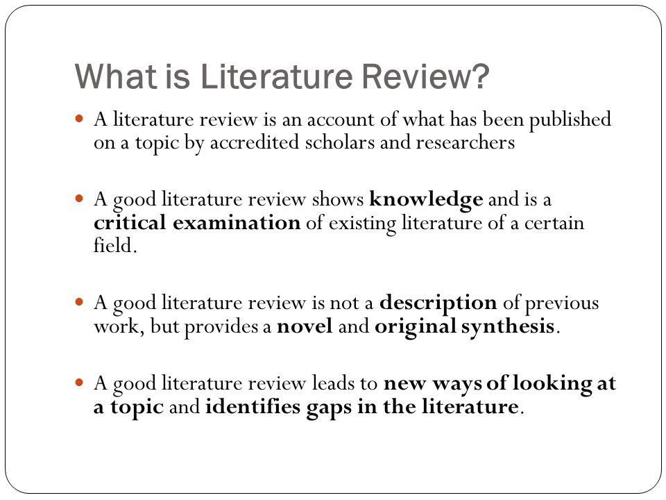 critical review of the literature of