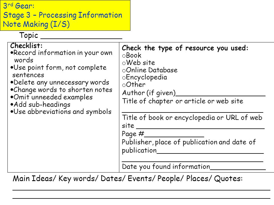 Stage 3 – Processing Information Note Making (I/S)
