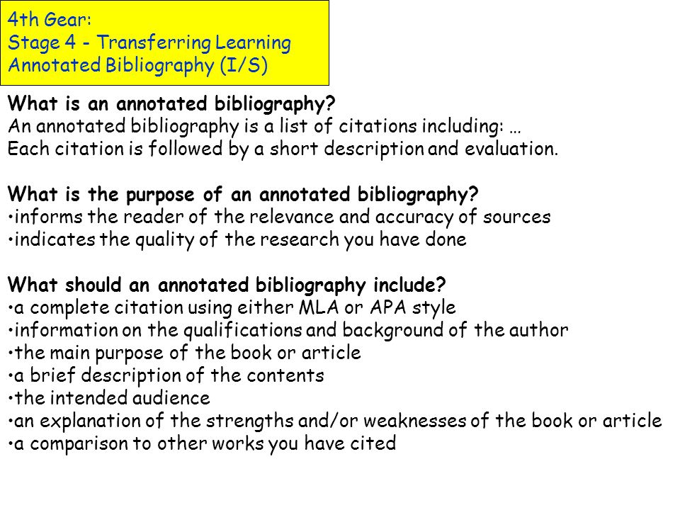 4th Gear: Stage 4 - Transferring Learning Annotated Bibliography (I/S)