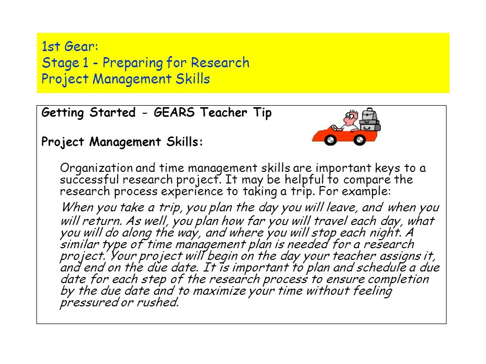 1st Gear: Stage 1 - Preparing for Research Project Management Skills