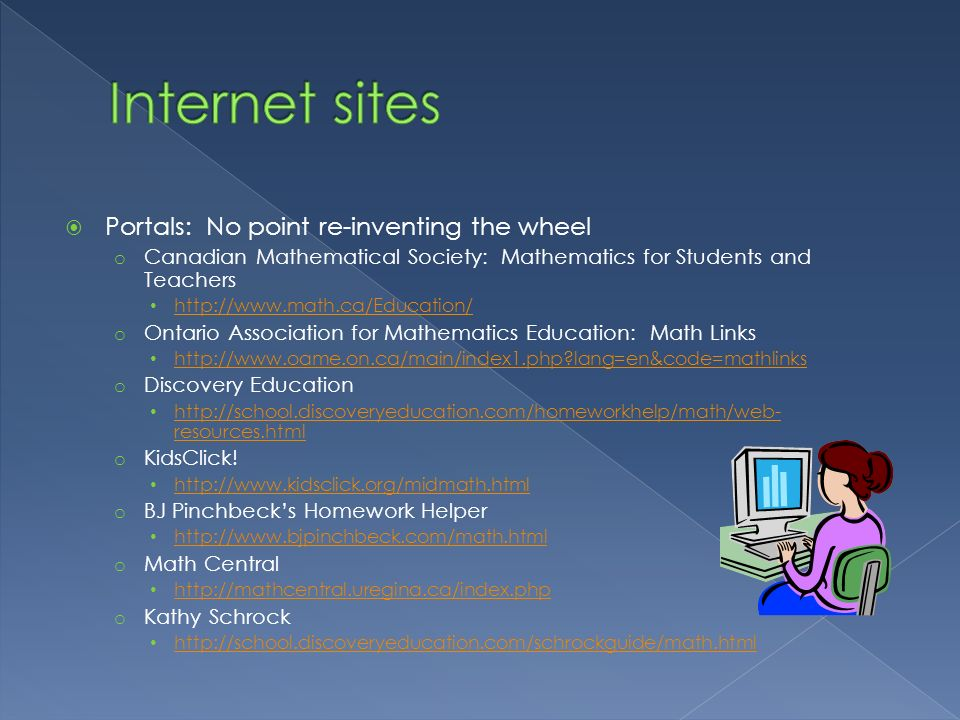 Internet sites Portals: No point re-inventing the wheel