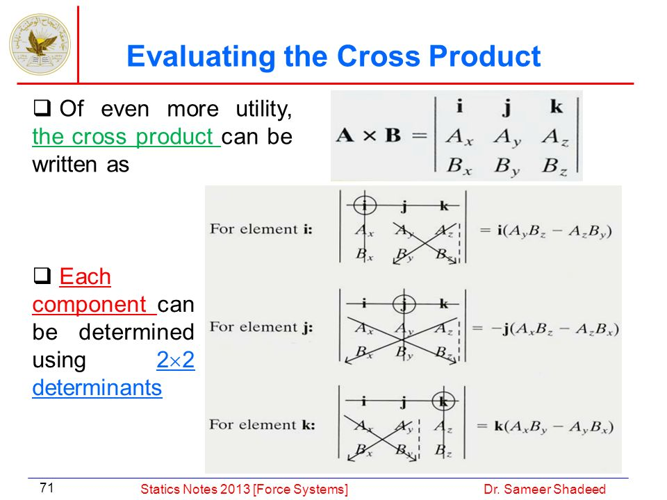 how to find components of cross product