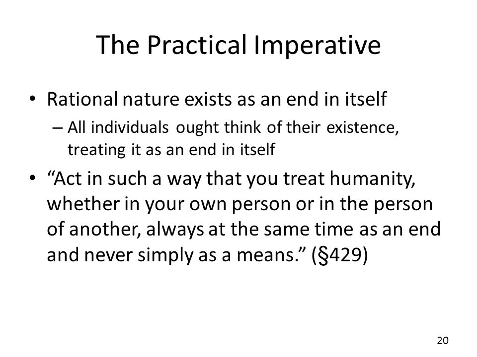 The Practical Imperative