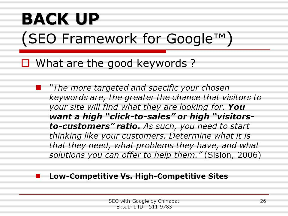 BACK UP (SEO Framework for Google™)