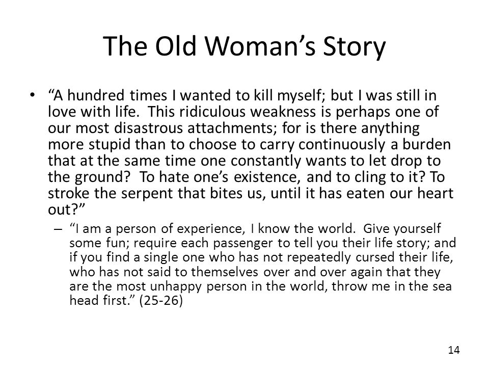 The Old Woman's Story