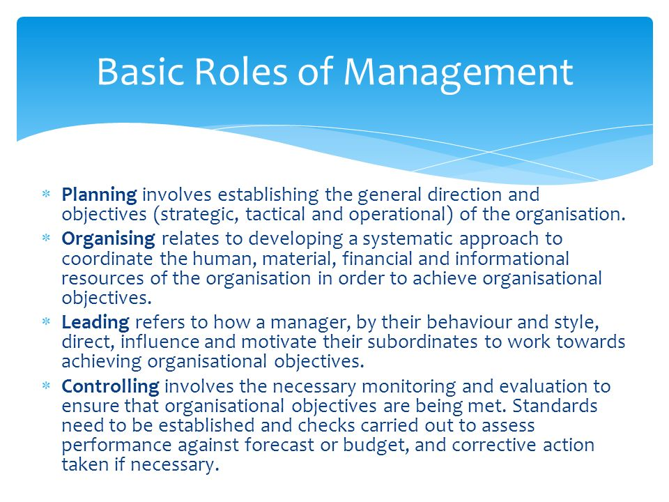 human resource management, finances, marketing, monitoring and evaluation essay Public administration reform management enables  regular monitoring of the government's  public service and human resource management.