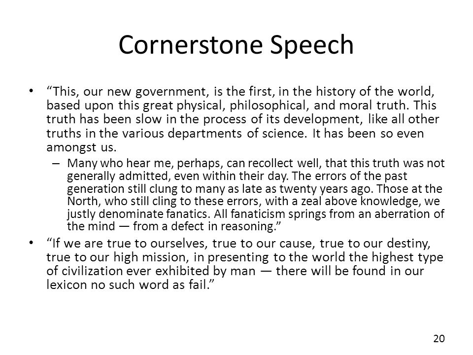 Cornerstone Speech