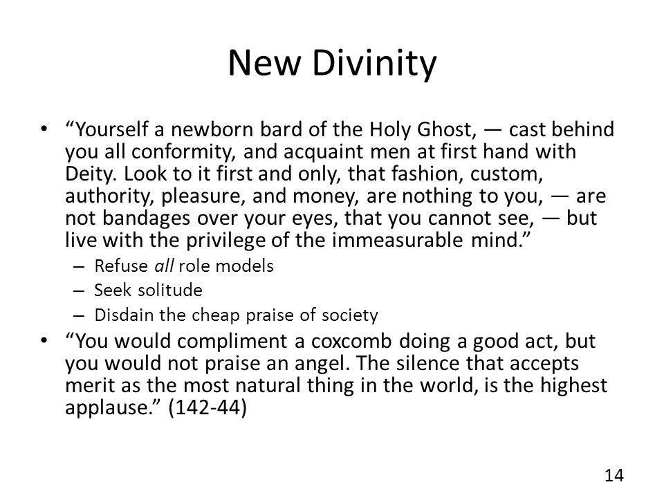 New Divinity