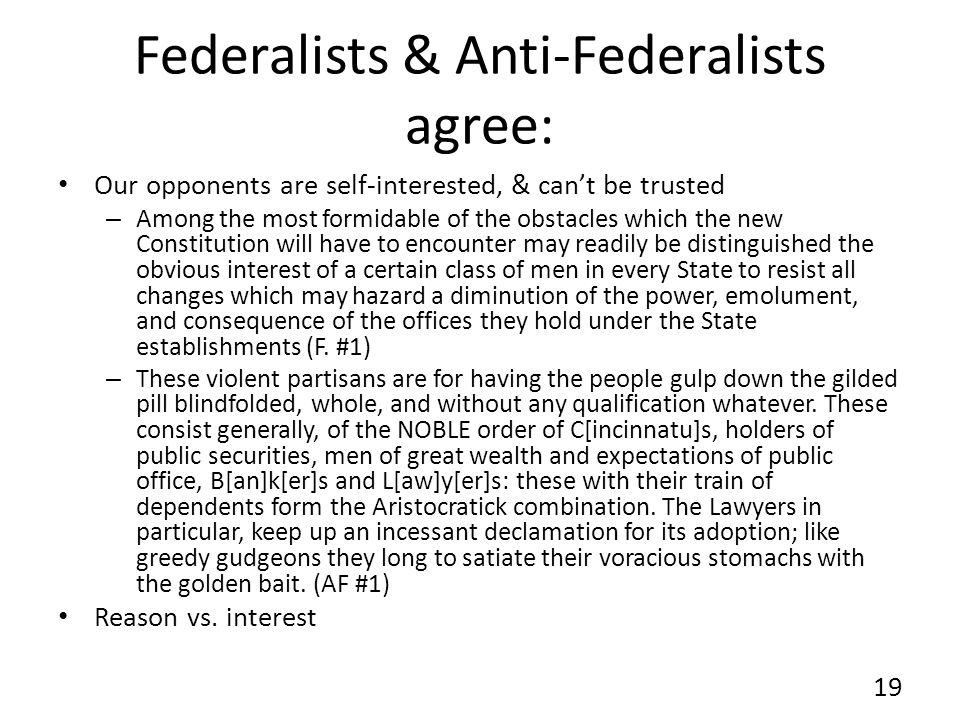 Federalists & Anti-Federalists agree: