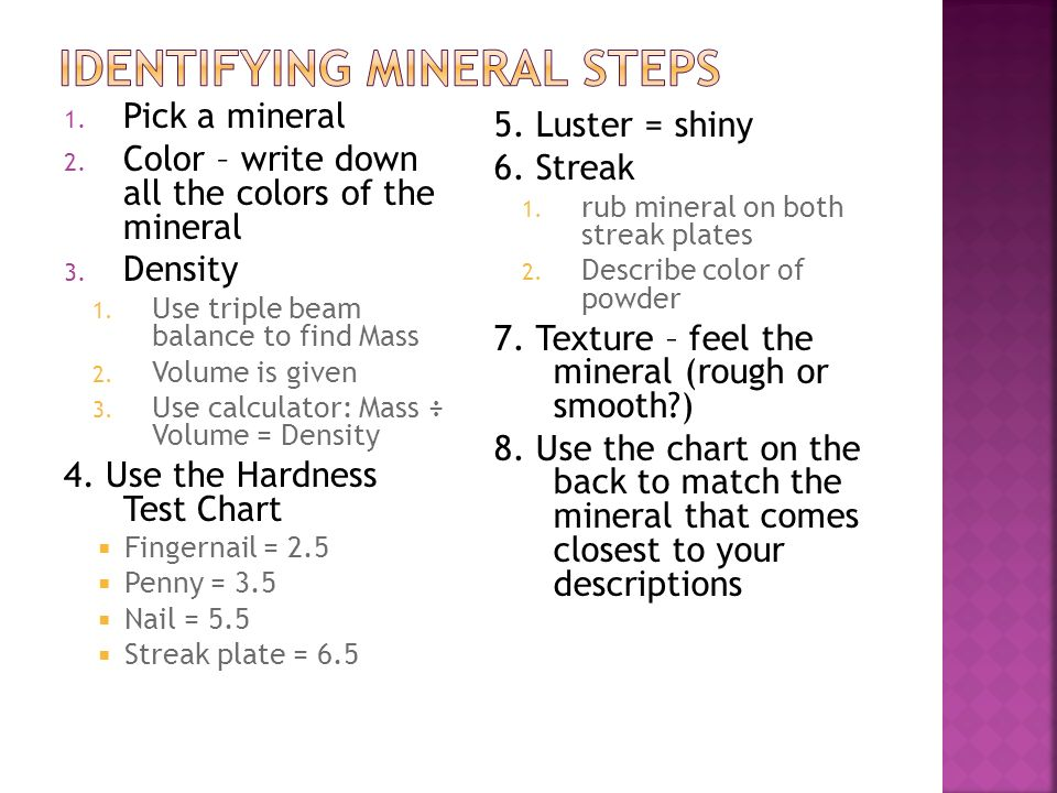 Objective 112912 Identify minerals Intro ppt download – Identifying Minerals Worksheet