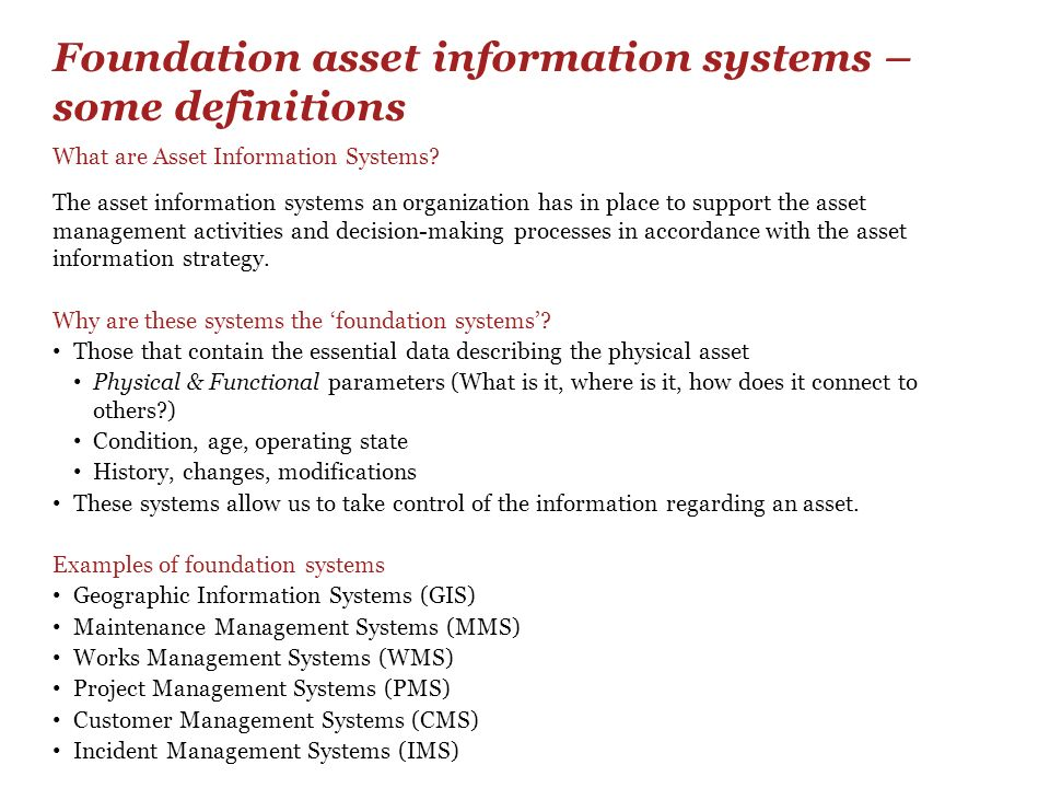 Foundation asset information systems – some definitions