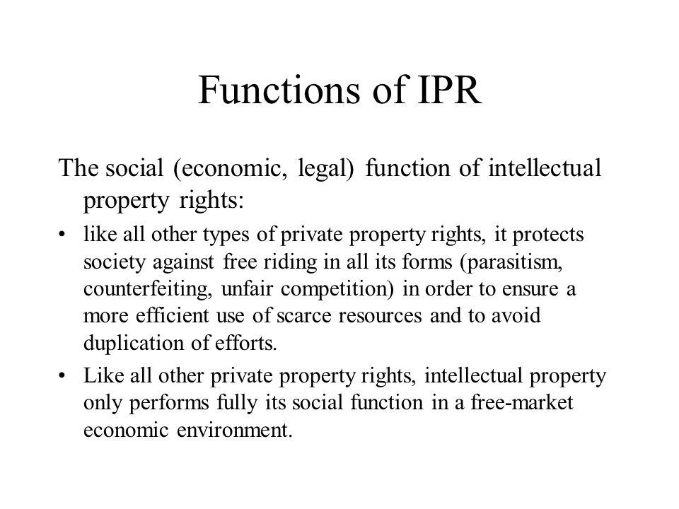 Privacy & Property Rights