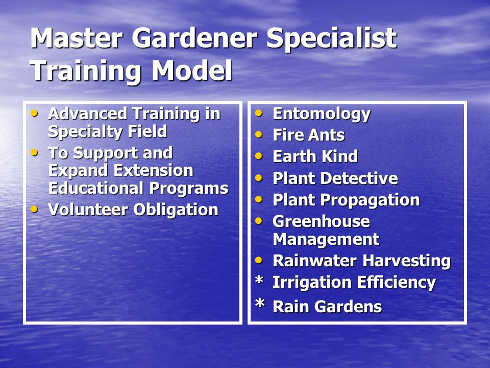 Master Gardener Specialist Training Model