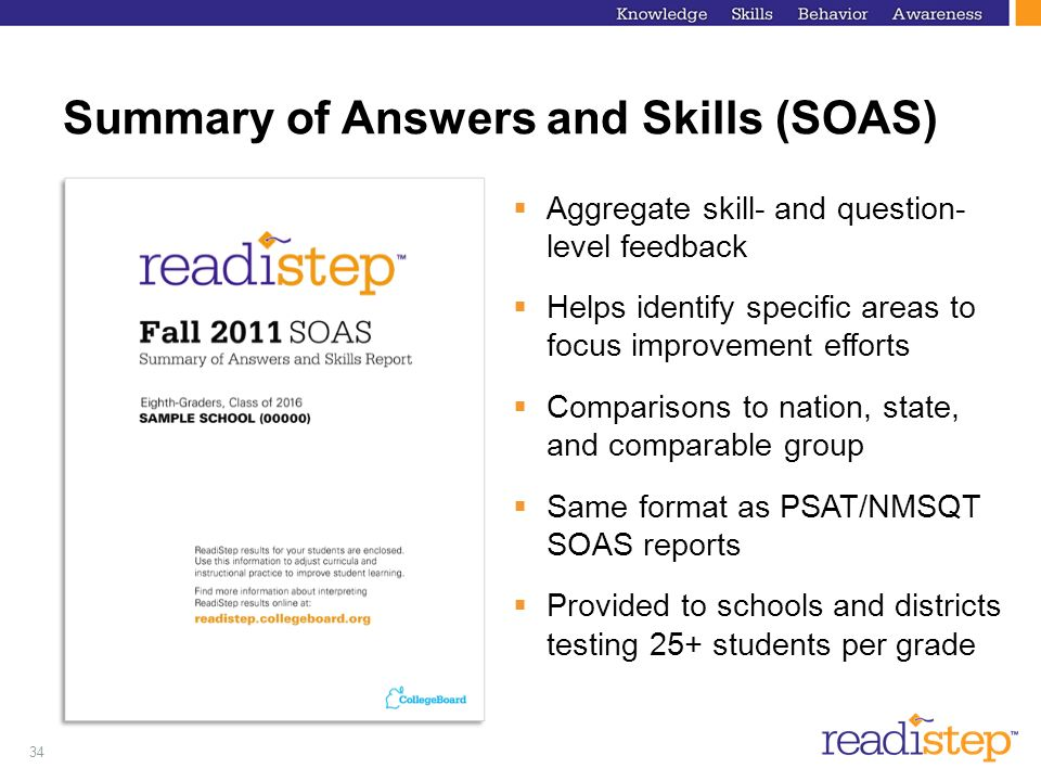Summary of Answers and Skills (SOAS)