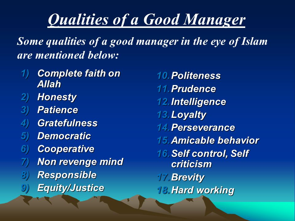 qualities of a good manager The qualities of a good manager good managers know and run their businesses incredibly well it is the responsibility of a good manager to make their numbers and.
